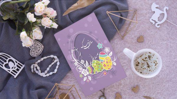 چاپ کارت پستال – کارت دعوت