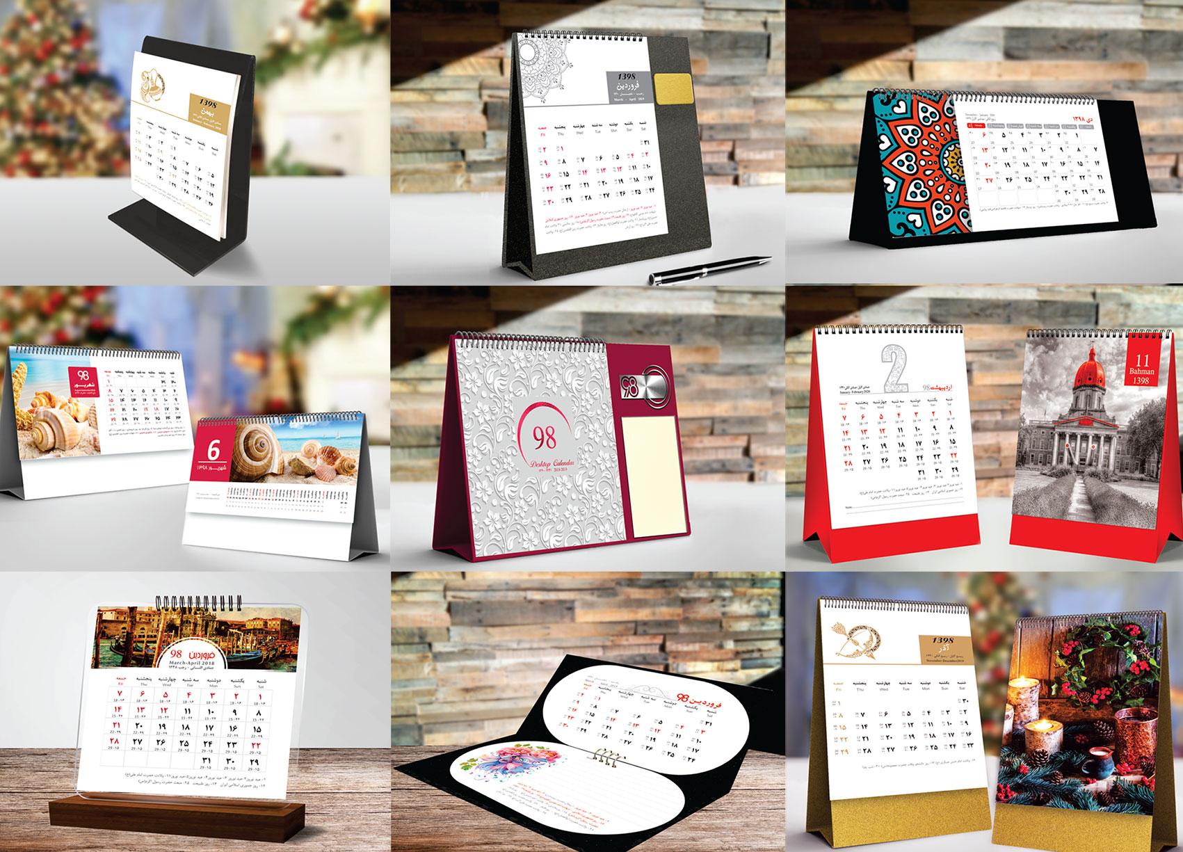 چاپ تقویم رومیزی/تقویم رومیزی ارزان/ ُررسید/ تقویم 1400 | تقویم رومیزی و دیواری 1400 - تقویم رومیزی - عکس و تصاویر تقویم رومیزی