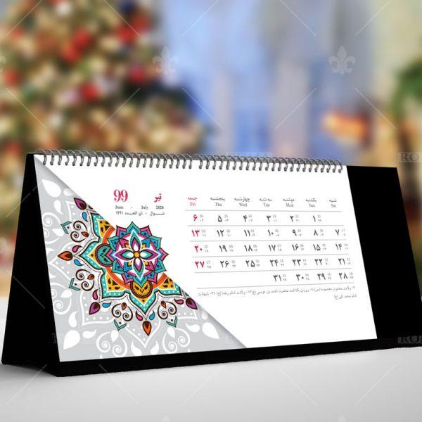تقویم رومیزی / تقویم رومیزی ارزان /تقویم رومیزی / تقویم رومیزی 1400 / تقویم 1400 / تقویم 1400 /تقویم رومیزی 1400