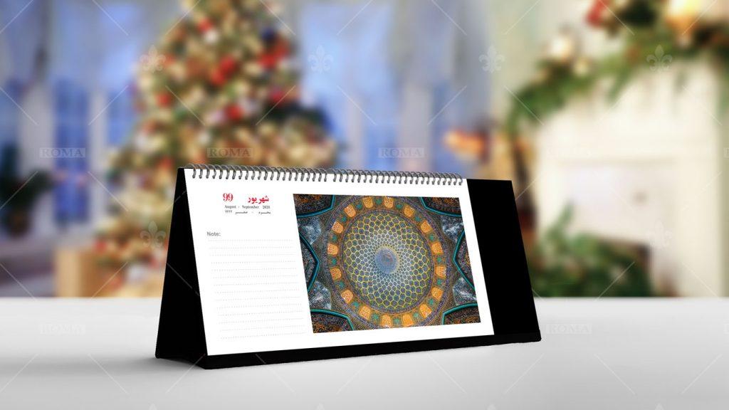 تقویم رومیزی / تقویم رومیزی ارزان /تقویم رومیزی / تقویم رومیزی 1400 / تقویم 1400