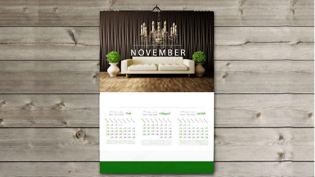 تقویم دیواری | چاپ تقویم دیواری | خرید تقویم دیواری | سفارش تقویم دیواری | تقویم دیواری تبلیغاتی 1400