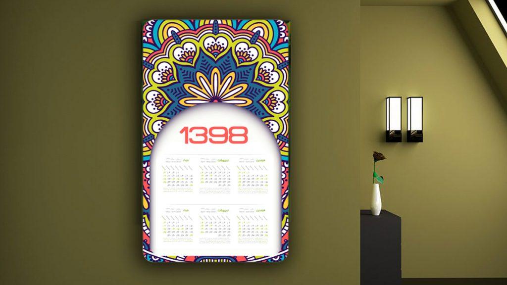 تقویم دیواری ترلان/تقویم دیواری/تقویم دیواری 1400/سررسید 1400 عکس تقویم دیواری 1400