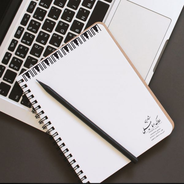 دفترچه یادداشت تبلیغاتی/دفترچه یادداشت اختصاصی/دفترچه یادداشت/چاپ دفترچه یادداشت/چاپ دفتر یادداشت/چاپ دفتر چه یادداشت