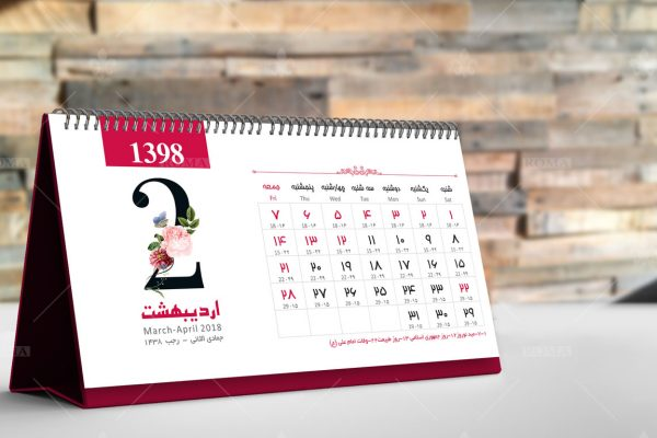 تقویم رومیزی ارزان