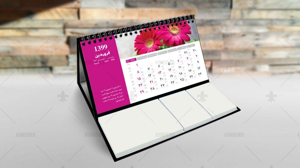 تقویم رومیزی / تقویم رومیزی ارزان /تقویم رومیزی / تقویم رومیزی 1400 / تقویم 1400 /تقویم 1400 /تقویم رومیزی 1400