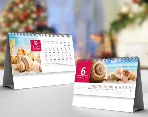 تقویم 1399/سالنامه 99/ابعاد تقویم رومیزی/تقویم رومیزی اختصاصی/تقویم رومیزی/سفارش تقویم رومیزی/تقویم دیواری اختصاصی/تقویم دیواری 99