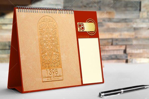 تقویم رومیزی ارزان /چاپ تقویم رومیزی 1400