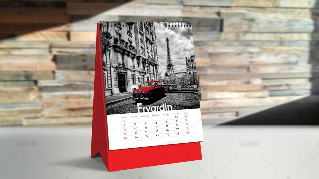 تقویم رومیزی / تقویم رومیزی ارزان /تقویم رومیزی جهان / تقویم رومیزی 1400 / تقویم 1400/تقویم 1400/تقویم رومیزی 1400