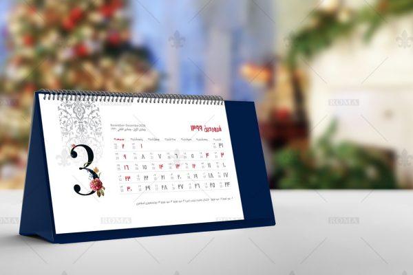 تقویم رومیزی / تقویم رومیزی ارزان /تقویم رومیزی جهان / تقویم رومیزی 1400/ تقویم 1400/تقویم 1400/تقویم رومیزی 1400
