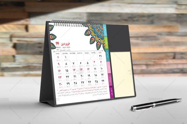 تقویم رومیزی / تقویم رومیزی ارزان /تقویم رومیزی / تقویم رومیزی 1400 / تقویم 1400/تقویم 1400/تقویم رومیزی 1400
