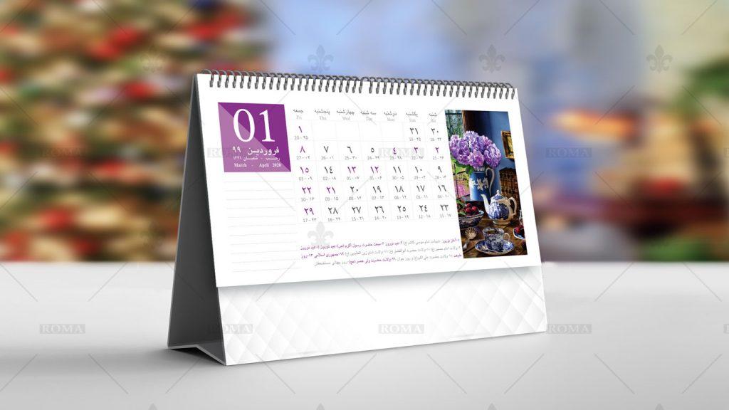 تقویم رومیزی / تقویم رومیزی ارزان /تقویم رومیزی / تقویم رومیزی 1400/ تقویم1400/تقویم 1400/تقویم رومیزی 1400