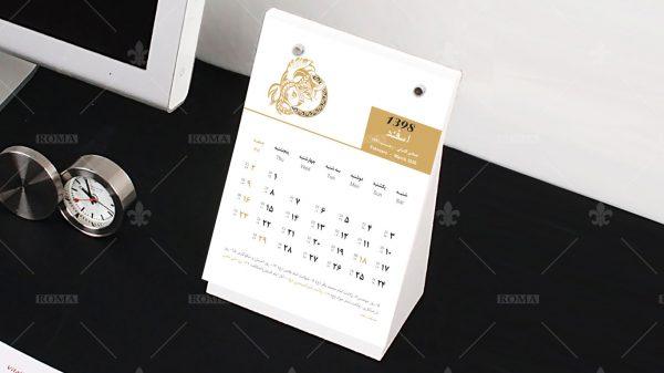تقویم رومیزی پلکسی