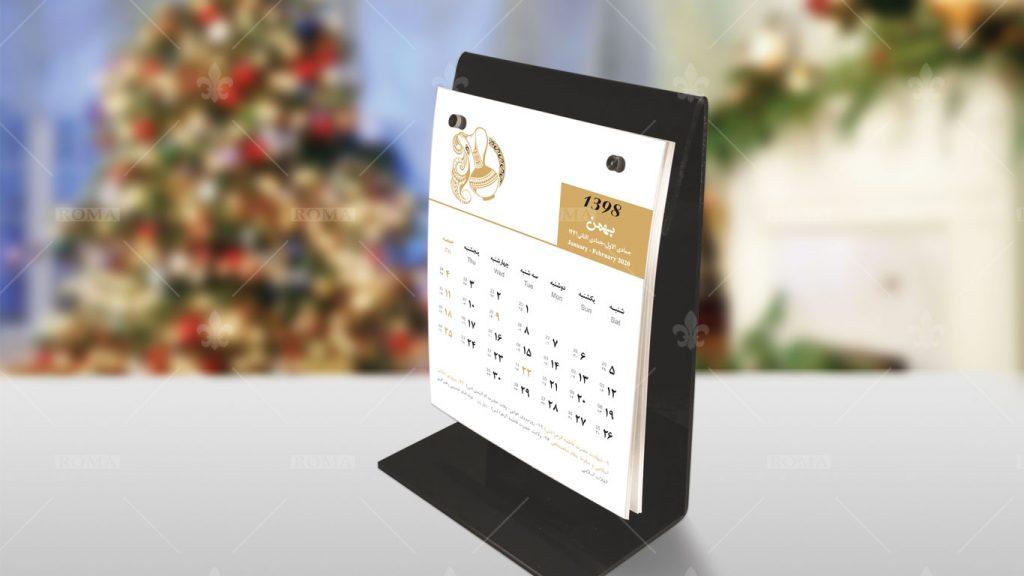 تقویم 1399/تقویم رومیزی/تقویم رومیزی 99/تقویم رومیزی پلکسی 1399/تقویم رومیزی اختصاصی/تقویم دیواری/تقویم دیواری اختصاصی/تقویم دیواری 99