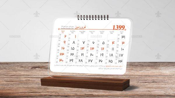 تقویم رومیزی چوبی ملانی