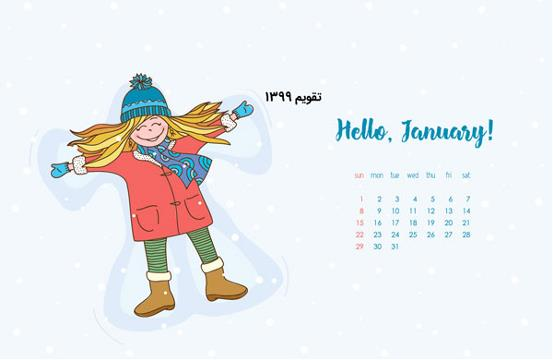تقویم 1400/تقویم 1400/تقویم 1400در یک نگاه/تقویم سال 1400/مناسبات سال 1400/عید نوروز/لحظه سال تحویل 1400/تعطیلات سال 1400/سال 1400