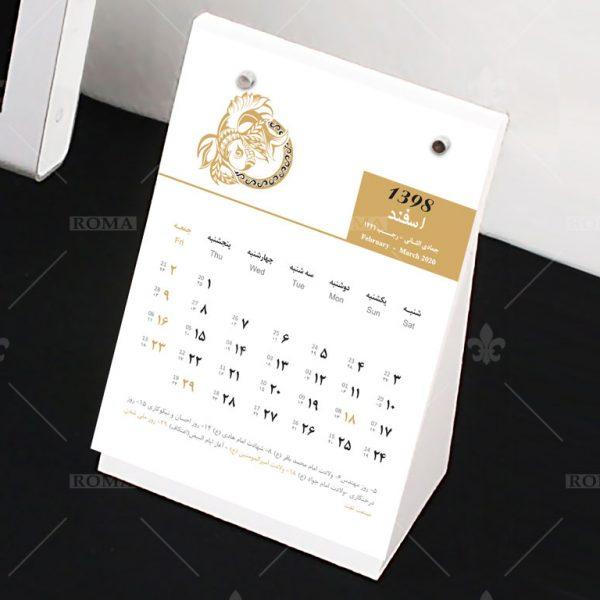 تقویم 1400/تقویم رومیزی/تقویم رومیزی 1400/تقویم رومیزی پلکسی/تقویم رومیزی اختصاصی/تقویم دیواری/تقویم دیواری اختصاصی/تقویم دیواری 1400
