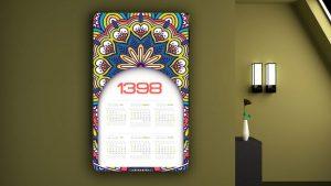 تقویم 1399/ابعاد تقویم دیواری/تقویم دیواری اختصاصی/تقویم 99/تقویم ارزان/تقویم رومیزی/تقویم رومیزی اختصاصی/سفارش تقویم دیواری