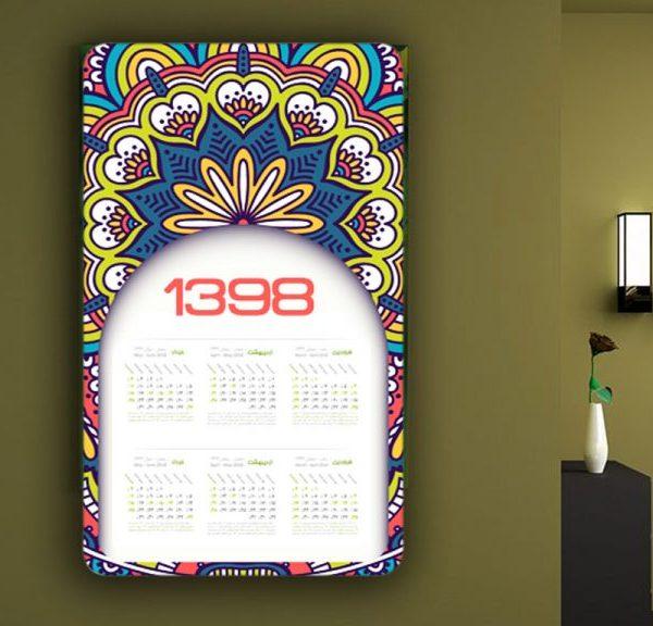 تقویم 1400/ابعاد تقویم دیواری/تقویم دیواری اختصاصی/تقویم 1400/تقویم ارزان/تقویم رومیزی/تقویم رومیزی اختصاصی/سفارش تقویم دیواری