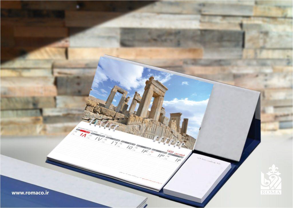تقویم سررسید رومیزی آمیتس   تقویم سالنامه مدل آمیتیس ۱۴۰۰