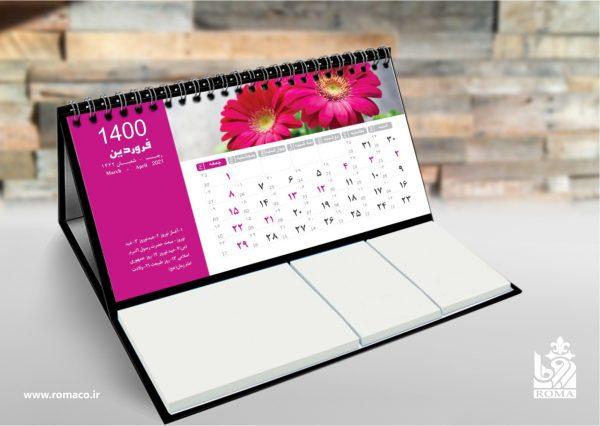 تقویم رومیزی 1400 مدل آنا | تقویم رومیزی 1400 مدل آنا1400 | تقویم رومیزی روما