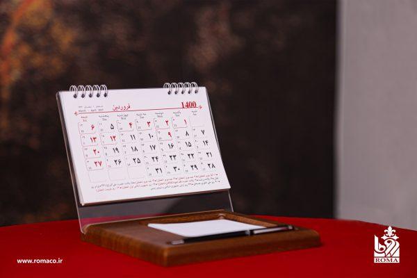 تقویم و سر رسید رومیزی ۱۴۰۰