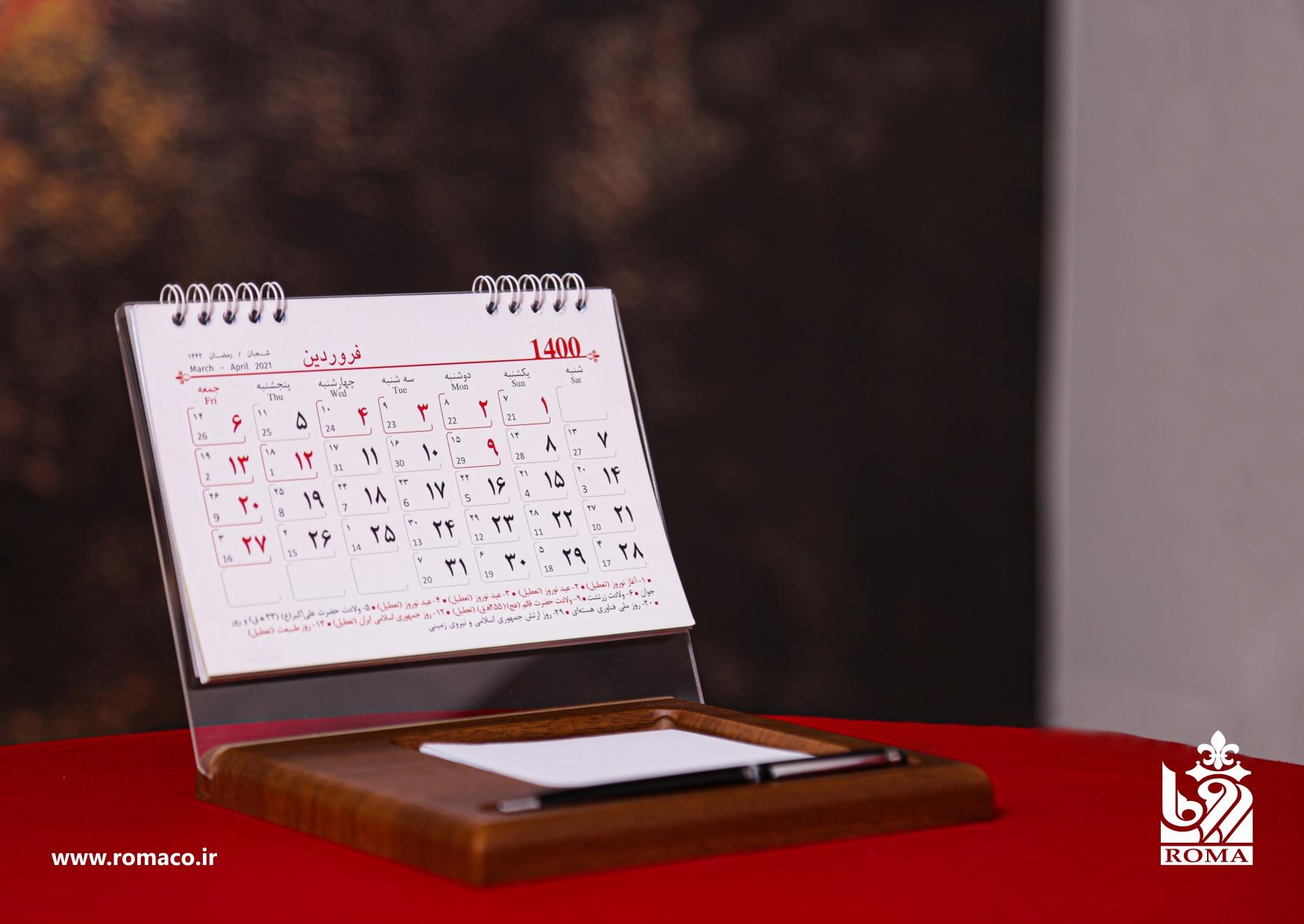 تقویم سر رسید رومیزی ۱۴۰۰