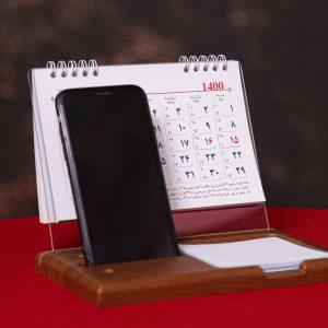 تقویم سررسید رومیزی اختصاصی