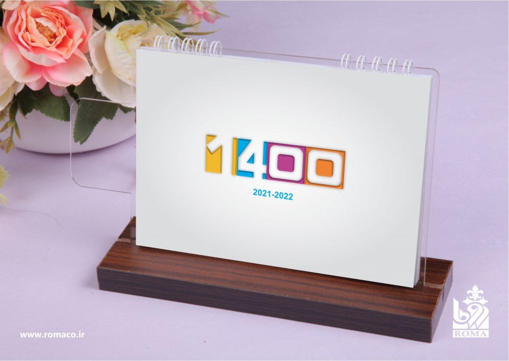 تقویم سررسید رومیزی ارزان   تقویم و سالنامه ۱۴۰۰
