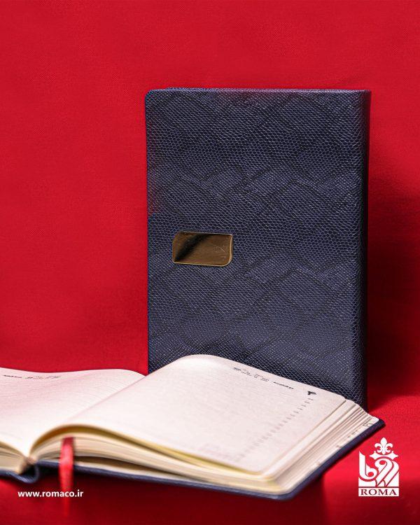 جلد و صفحات داخلی سالنامه و سررسید روما مدلهای ۱۴۰۰
